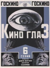 Vintage Russian movie poster 1924 - Cinema-Eye